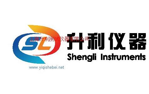 上海升利测试仪器有限公司