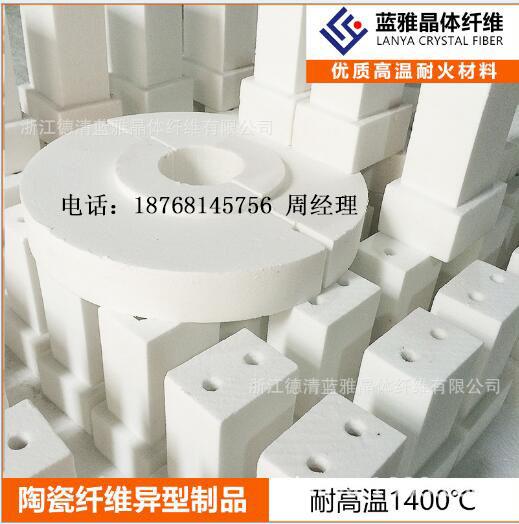 供应电炉窑炉保温耐火陶瓷纤维异型制品