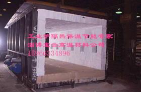 热风窑炉耐高温保温专用节能硅酸铝陶瓷纤维组合块