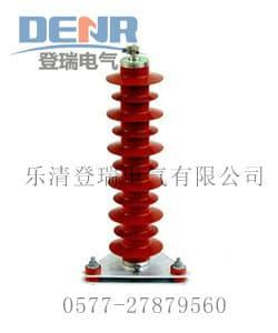 HY5WZ-51/134氧化锌避雷器