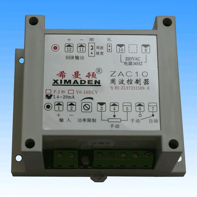 周波控制器ZAC10-I/P