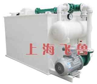RPP系列水喷射真空机组
