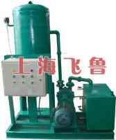 ZKYS系列水泵真空引水装置