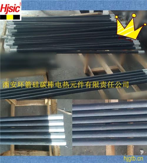 供应GD型硅碳棒