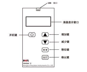 NHR-PCA1编程器