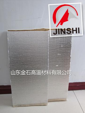 高速棒材加热炉新型纳米保温板