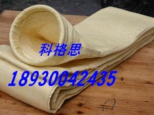 耐酸碱PPS高温除尘袋