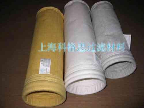 供应美塔斯集尘布袋高温滤袋