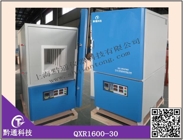 高温电阻炉