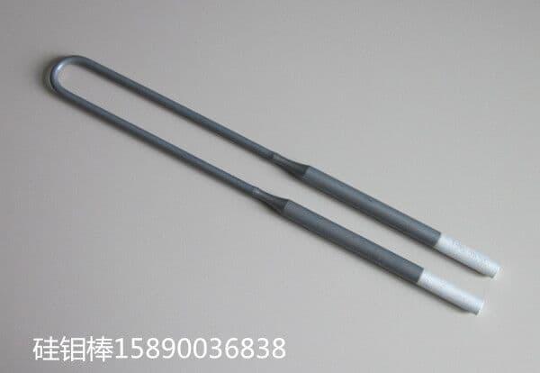 1850°C  硅钼棒U型