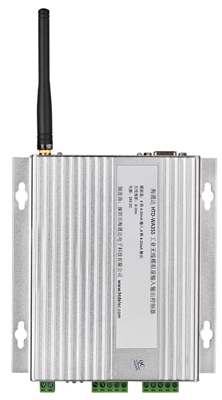 海通达HTD-WAR320/WAR302工业无线模拟量还原控制器