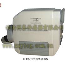H-U铸造测温仪(UX-60P)