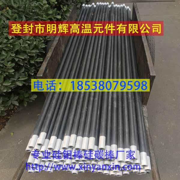 各种大小直径硅碳棒加热管