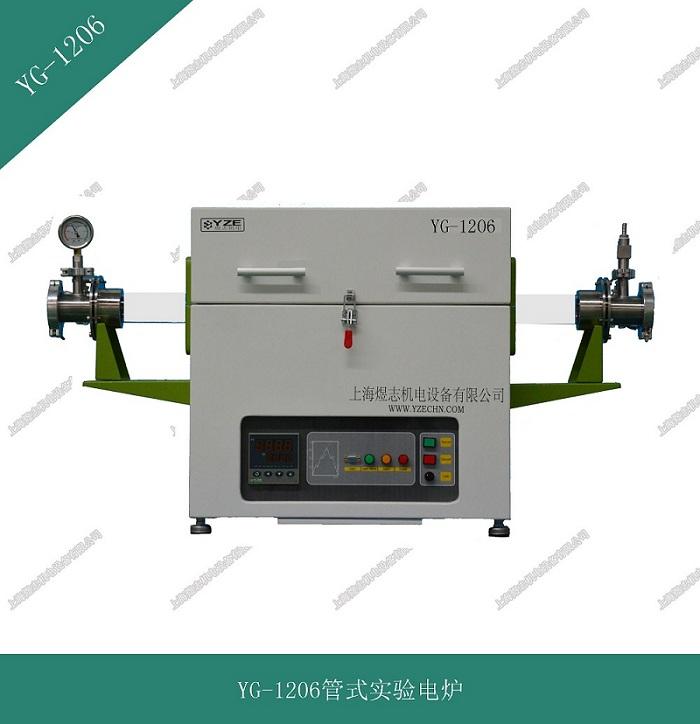 煜志1206型管式炉