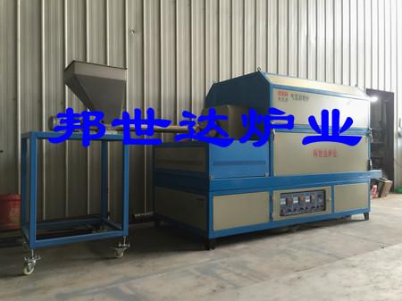邦世达供应BXG系列氧化铜烧结炉气氛回转炉间歇式回转炉