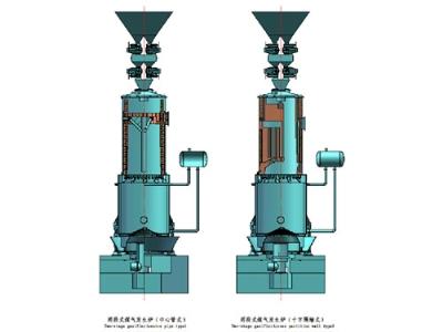 两段式煤气发生炉干馏段对比:中心管式/十字隔